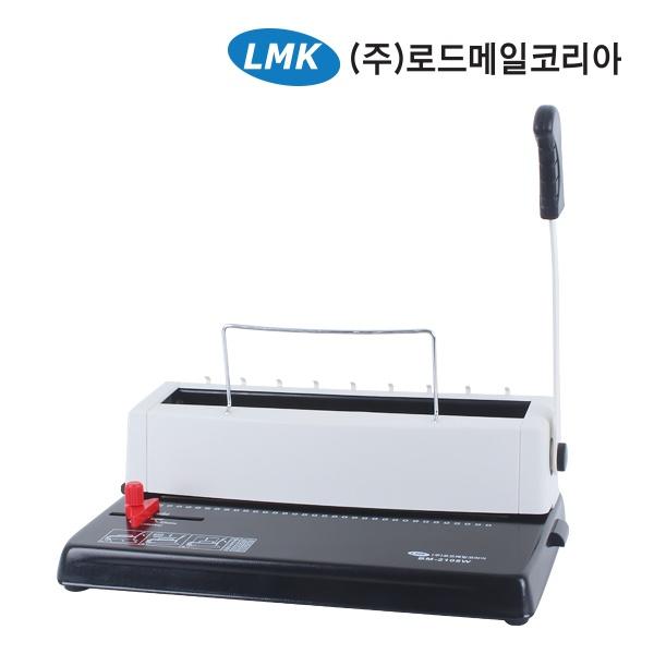 [와이어링제본기] BM-2108W (링100개+표지100매 증정)