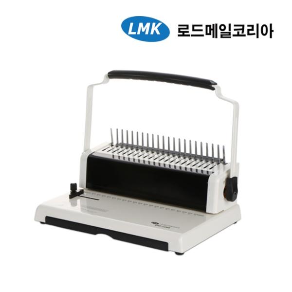 플라스틱링제본기 BM-2200