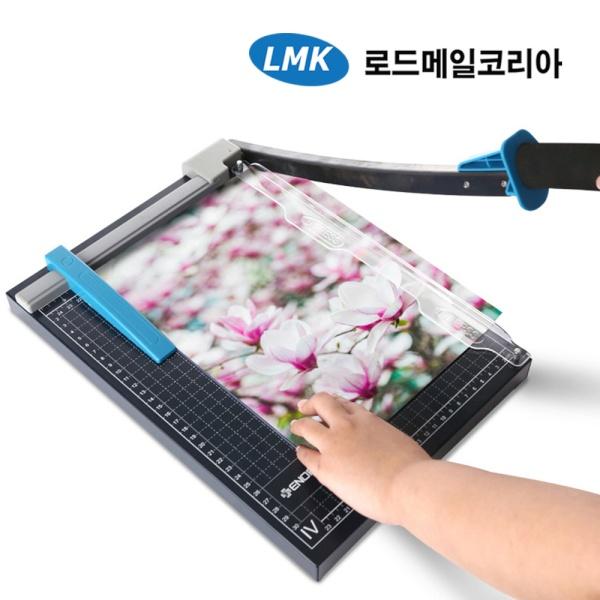 [작두형재단기] GL-410 A4 (최대12매/강력재단)