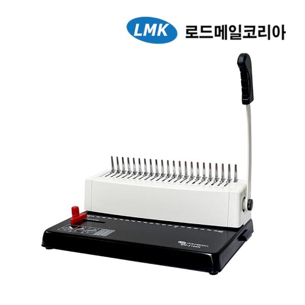 [플라스틱링제본기] BM-2188N (링100개+표지100매 증정)