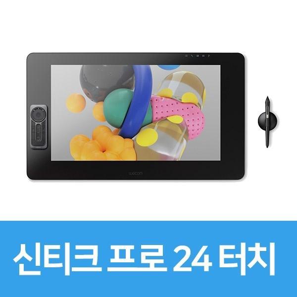 액정타블렛 세트, Cintiq Pro 24 터치 (신티크 프로 24 터치) + 타블렛스탠드 [도서산간제외 설치지원]