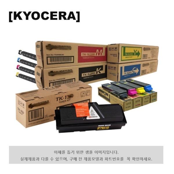 정품토너 TK-5275KY 노랑 (P6230cdn/6K)