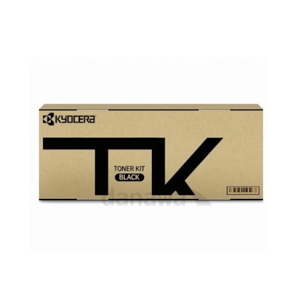 정품토너 TK-5275KK 검정 (P6230cdn/8K)