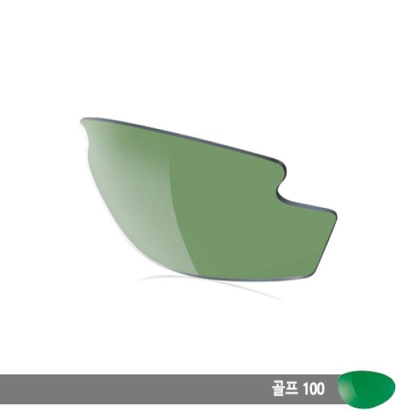 [루디프로젝트] 트랠릭스 렌즈 / 골프100(LE390103)