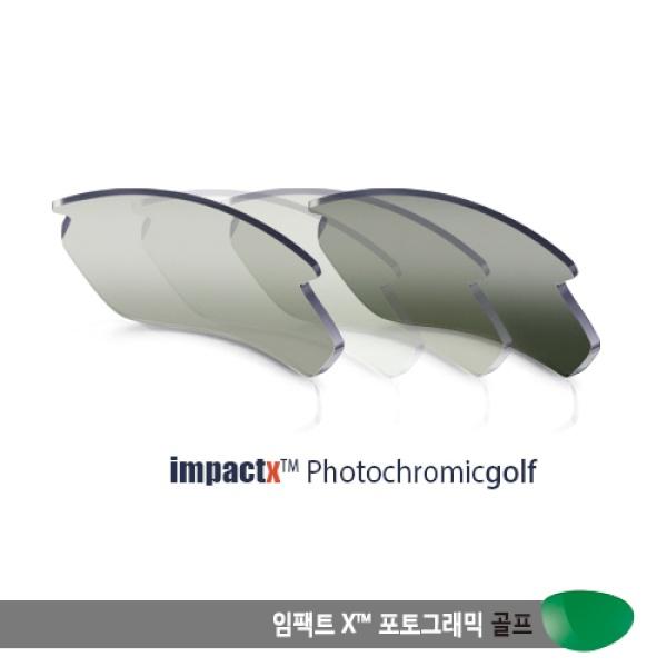 [루디프로젝트] 트랠릭스 렌즈 / 임팩트X 포토크로믹골프(LE398503)