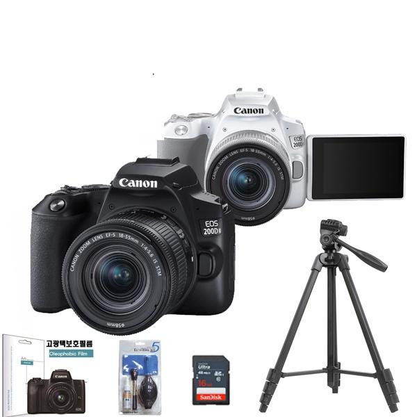 [패키지] EOS 200D ll +18-55MM IS STM KIT + 본젠삼각대 [메모리선택] [SDHC 256GB]