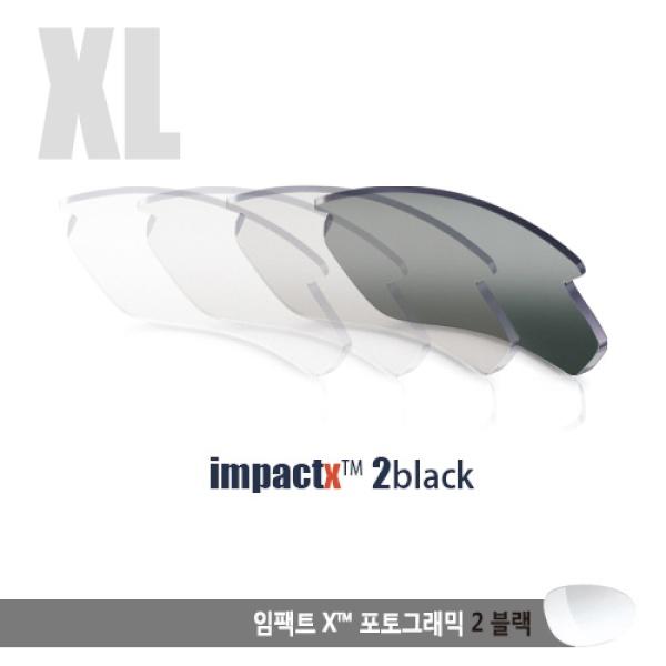[루디프로젝트] 트랠릭스 XL 렌즈 / 임팩트 X2 블랙 (LE397303Z)