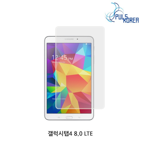 갤럭시탭4 8.0 LTE [블루라이트 차단 시력보호필름(2매)]