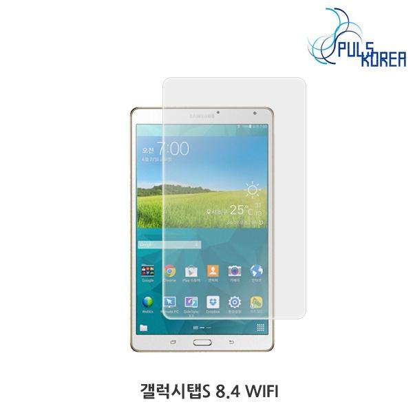 갤럭시탭S 8.4 WiFi [블루라이트 차단 시력보호필름(2매)]