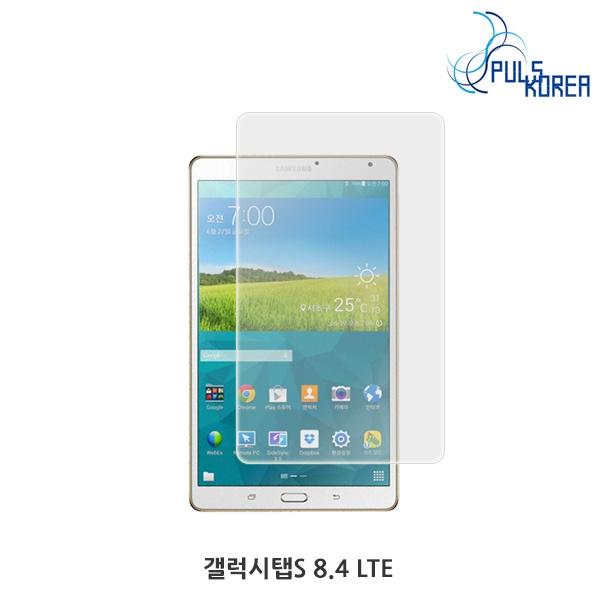 갤럭시탭S 8.4 LTE [블루라이트 차단 시력보호필름(2매)]