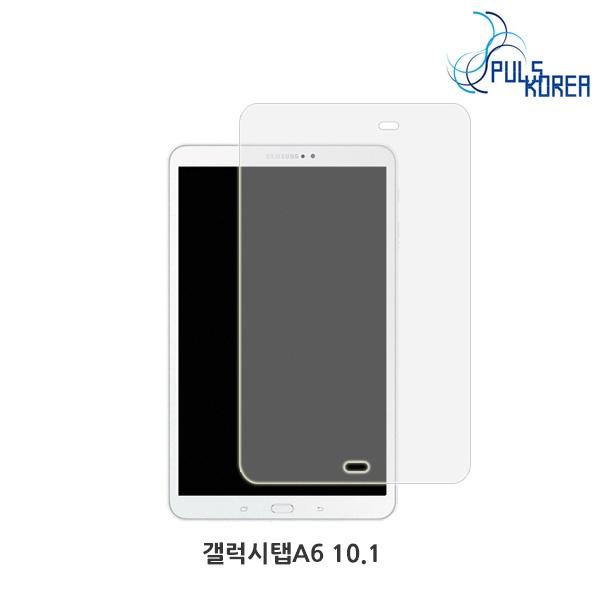 갤럭시탭A6 10.1(T580/T585) [블루라이트 차단 시력보호필름(2매)]