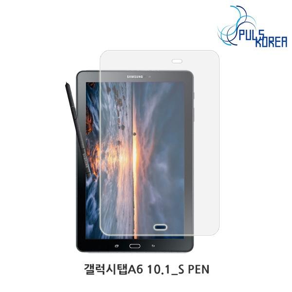 갤럭시탭A6 10.1_S Pen [블루라이트 차단 시력보호필름(2매)]
