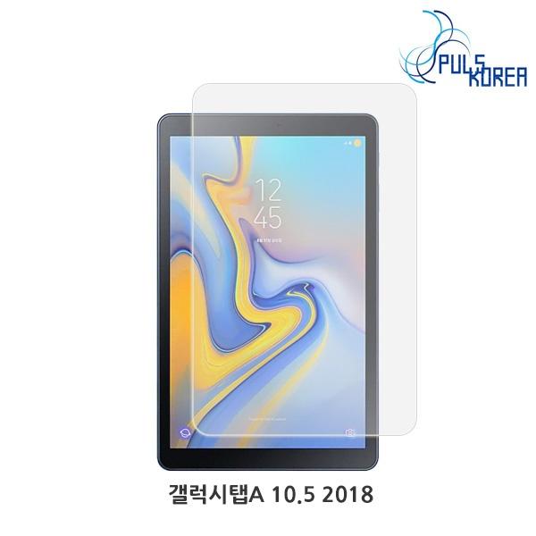 갤럭시탭A 10.5 2018 [블루라이트 차단 시력보호필름(2매)]