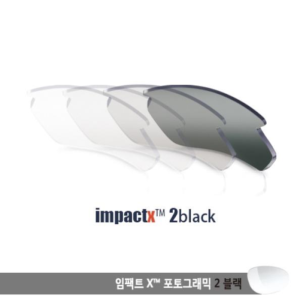 [루디프로젝트] 트랠릭스 SX 렌즈 임팩트 X2 블랙 (LE397303D)