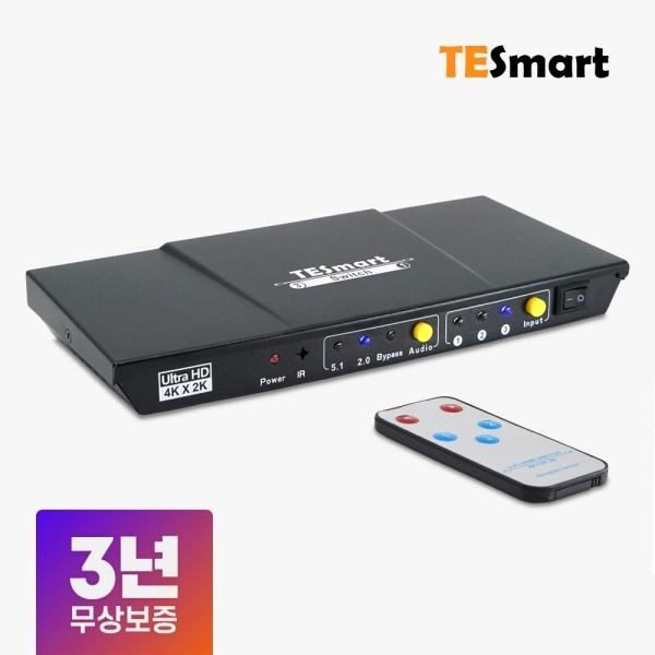 티이스마트 HSW0301A30 [모니터 선택기/1:3/HDMI/오디오 지원/DC 5V 2A 어댑터]