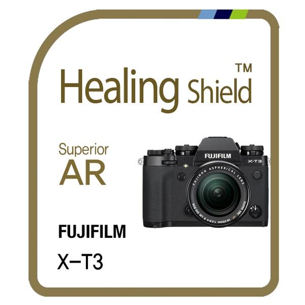 후지필름 X T3 고화질 액정보호필름 1매 +추가증정필름 1매