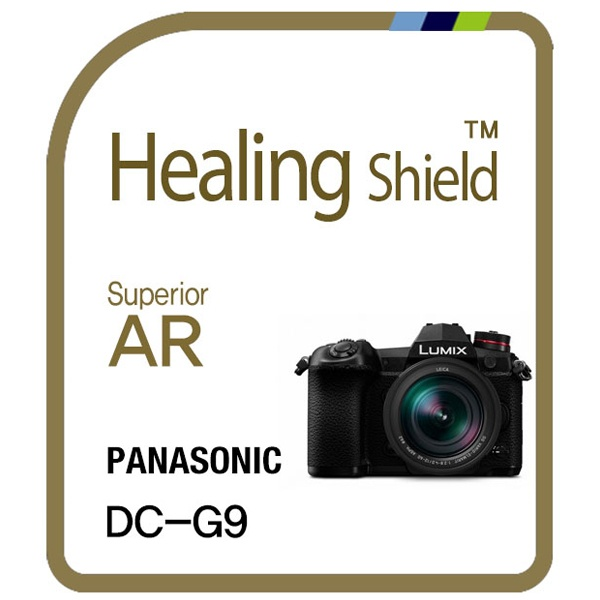 파나소닉 루믹스 DC G9 고화질 액정보호필름(2중 구성 후면1매+상단1매) + 추가증정필름 후면1매
