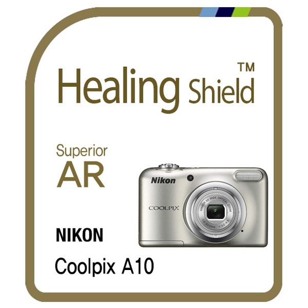 니콘 쿨픽스 A10 고화질 액정보호필름 1매 +추가증정필름 1매