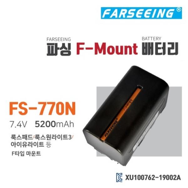 [FARSEEING] 파싱 FS-770N F 마운트 배터리