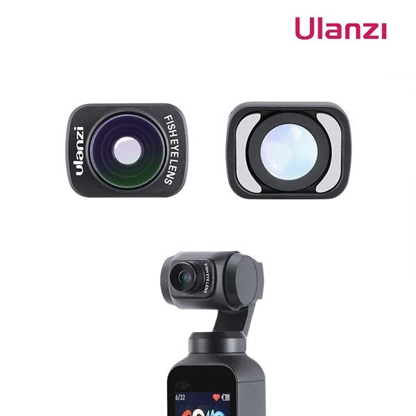 OP-8 [어안렌즈 필터/오즈모포켓용]