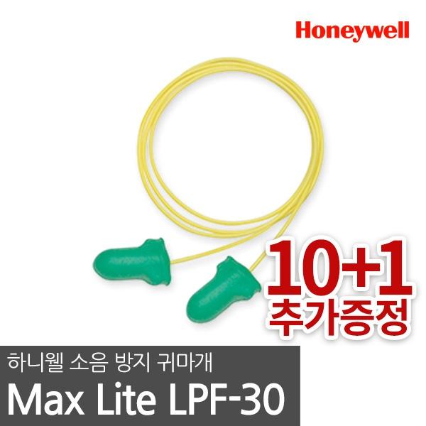 귀마개 LPF-30 10쌍 [끈있음]