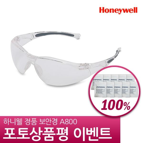 보안경 A800 Clear [1015369]