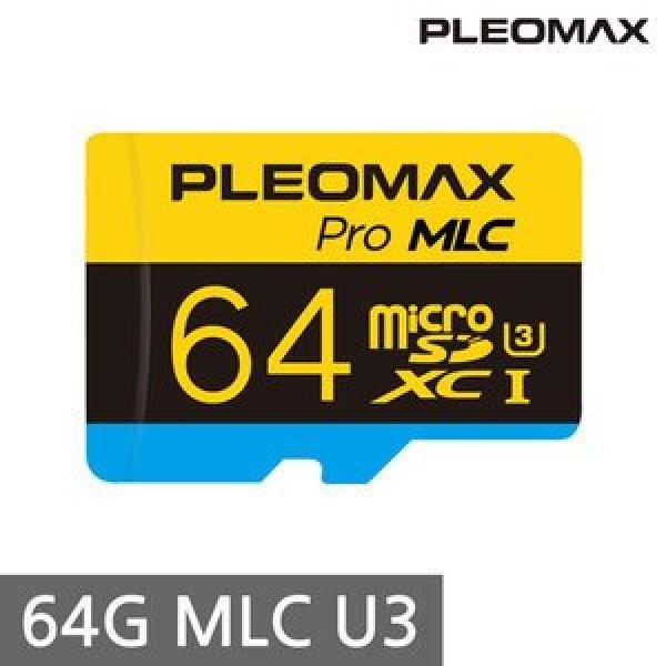MICROSDHC/XC, Class10, PRO MLC, UHS-I (U3) MicroSDXC 64GB