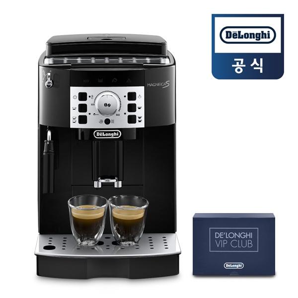전자동 커피머신 VIP클럽 패키지 KRECAM22.110.B