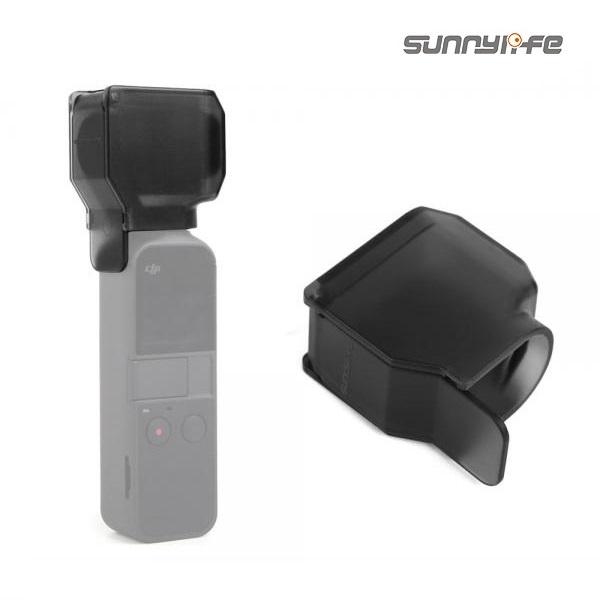 오즈모 포켓 보호캡 [AC-G13]