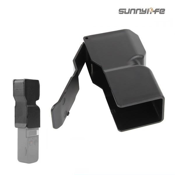 오즈모 포켓 렌즈 액정 일체형 보호 케이스 [AC-G11]