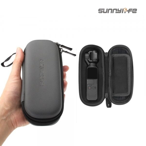 오즈모 포켓 휴대용 케이스 [AC-G10]