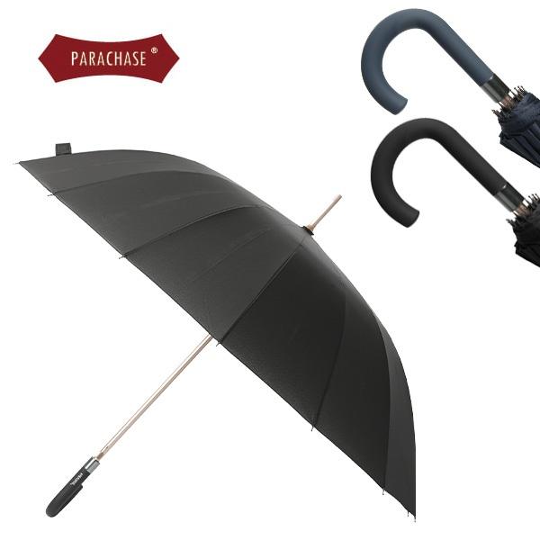 파라체이스 프리미엄 곡자 장우산 1019C