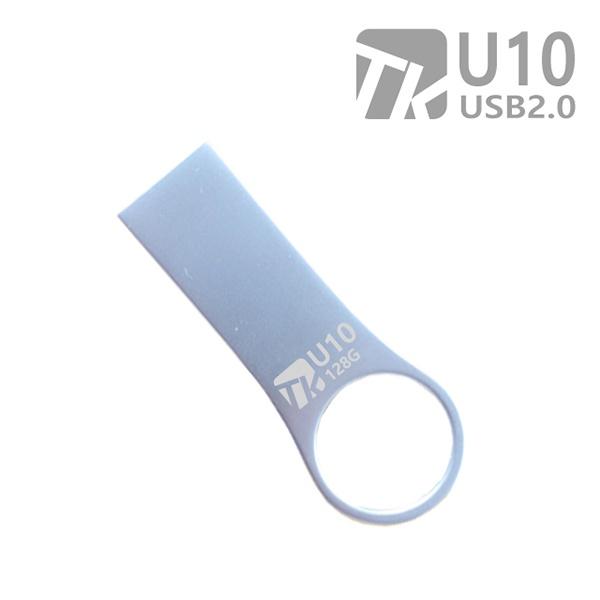 USB, TK U10 USB2.0 [메탈실버/128GB]
