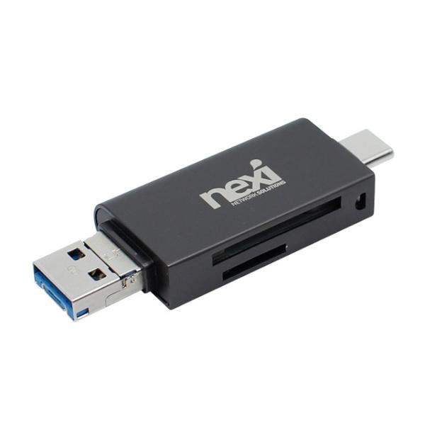 카드리더기,  3 IN 1 올인원 카드리더기 [NX-3IN1CRD][NX887] [다크그레이]