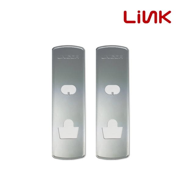 링크 디지털도어락 주키용보강판