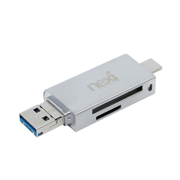 카드리더기,  3 IN 1 올인원 카드리더기 [NX-3IN1CRS][NX886] [실버]