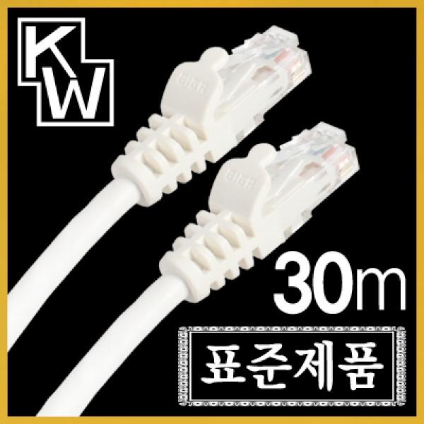 KW CAT.6 UTP 다이렉트 케이블 [30M/KW630]