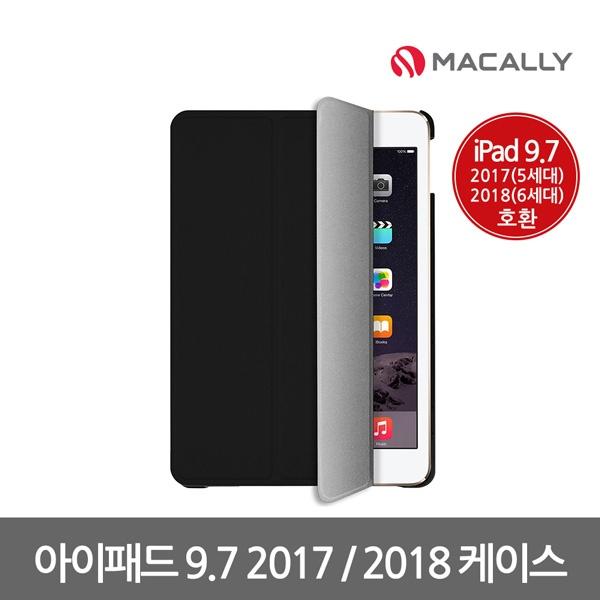 맥컬리 [iPad 5/6] 9.7 북스탠드 온/오프 거치 케이스 BSTAND5 (2018, 2017)