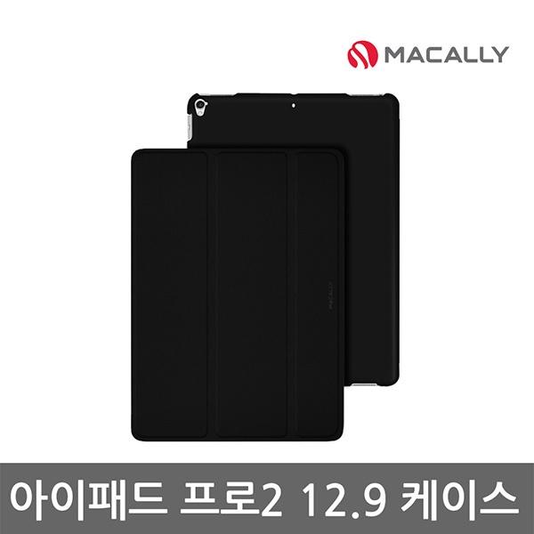 맥컬리 [iPad Pro2] 12.9 북스탠드 케이스 BSTANDPRO2L (2017)