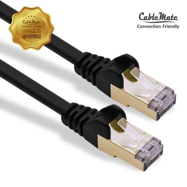 CAT.8 SFTP 기가비트 랜케이블 10M [CM-8LB07]