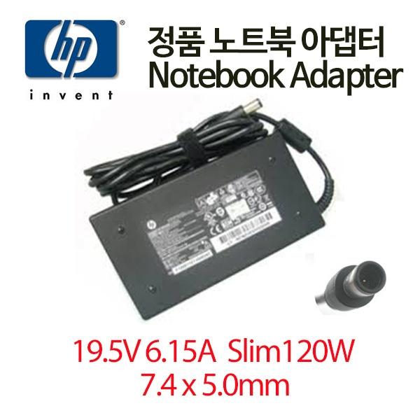 HP 노트북 어댑터 병행수입 정품 19.5V 6.15A 120W 외경 7.5 x 5.0mm [비닐포장] *HP노트북 전용 [전원케이블 별매]