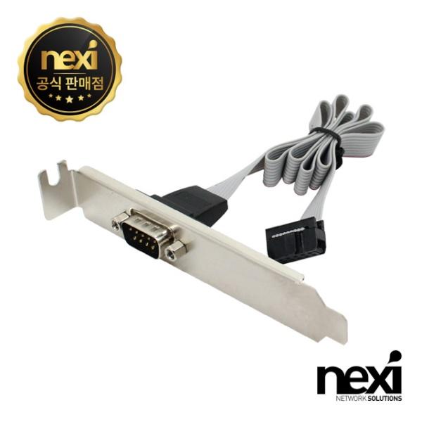 넥시 NX-SERIAL-BL1P 시리얼 확장 브라켓 [NX254-1] [LP 포함] [30CM]