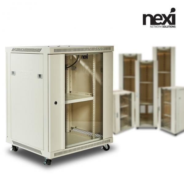 넥시 허브랙 NX-H750 [NX842][아이보리]