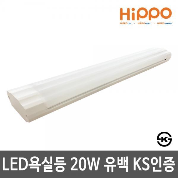 LED욕실등 유백 KS인증 (터널등 주방등) [20W]