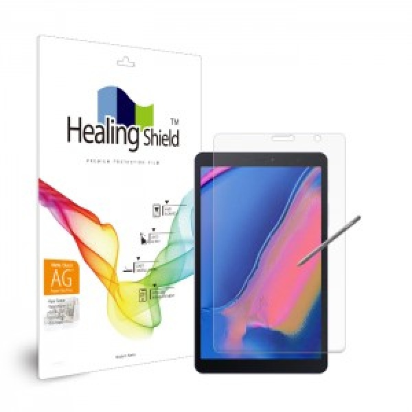 갤럭시탭A 8.0 2019 With S Pen LTE(SM-P205)용 블루라이트차단 종이질감 지문방지 액정보호필름1매