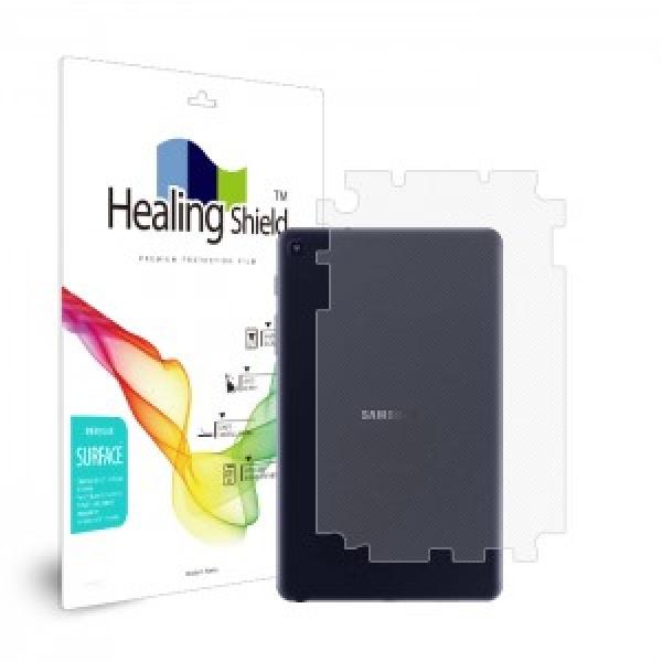 갤럭시탭A 8.0 2019 With S Pen WiFi(SM-P200)용 무광 외부보호필름 후면2매