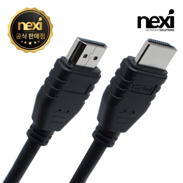 넥시 HDMI 케이블 [Ver2.1] 3M [NX-HD21030] [NX749-1]