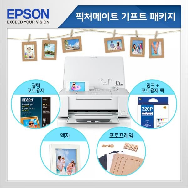 PictureMate PM-401P5 포토프린터(기프트 패키지)