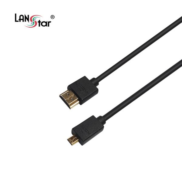 랜스타 HDMI to Micro HDMI 케이블 [Ver2.0] 5M [LS-HDMI-AD20-5M]