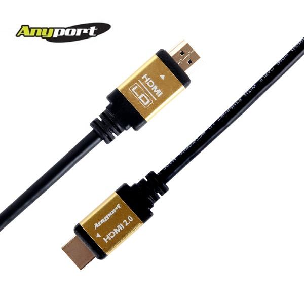 애니포트 HDMI 고급형 골드메탈 케이블 [Ver2.0] 1.5M [AP-HDMI2015G]
